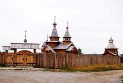 Всехсвятский скит, Скит Всех Святых Земли Русской