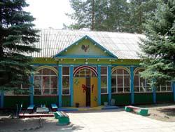 Святогорск. Детский Оздоровительный Центр Гагарина в Святогорске