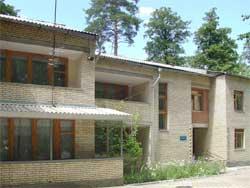 Святогорск. Областной гостпиталь инвалидов ВОВ в Славяногорске