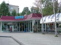 ELITE Супермаркет и кафе.