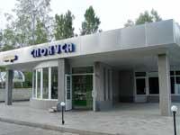 СПОКУСА Супермаркет.