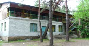 Лесная база отдыха в Святогорске