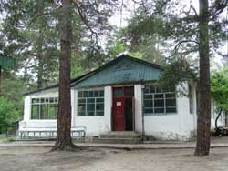 Святогорск. Санаторно-оздоровительный центр Святогорье в Святогорске