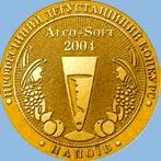 Cеребряные медали завоевали вода Роса Святогорья и напиток Бальзам.